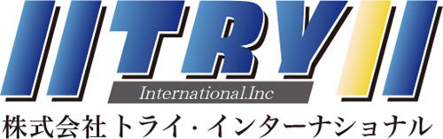 株式会社トライ・インターナショナル
